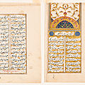 Exhibition at the cincinnati art museum includes richly-illuminated folios from historic manuscripts
