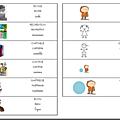 Windows-Live-Writer/Des-nouveauts-pour-la-rentre_8FD4/image_thumb_2