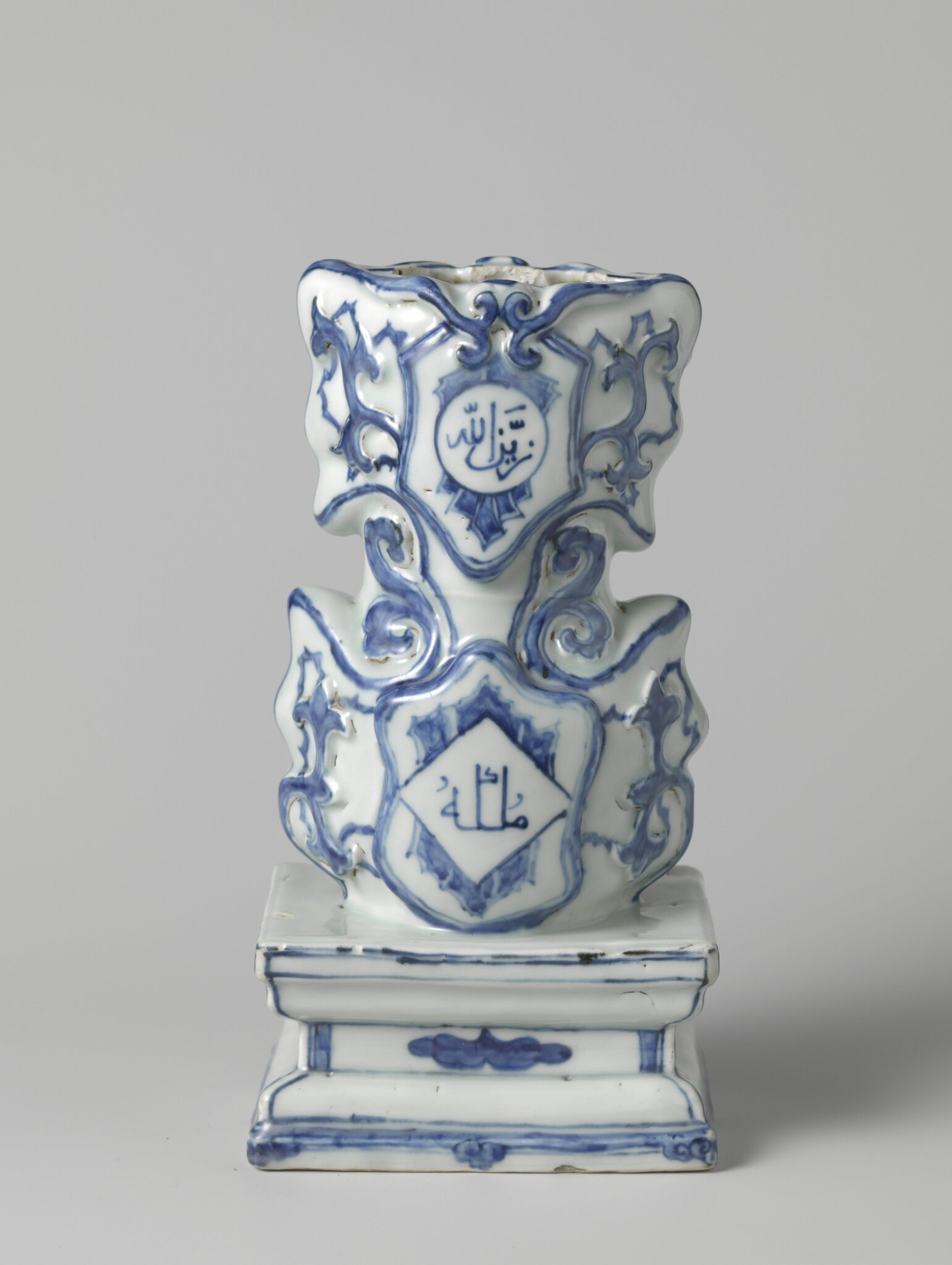 Vase with Arabic inscription, Zhengde mark and period, c