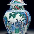 A wucai baluster jar and cover. transitional period, circa 1650