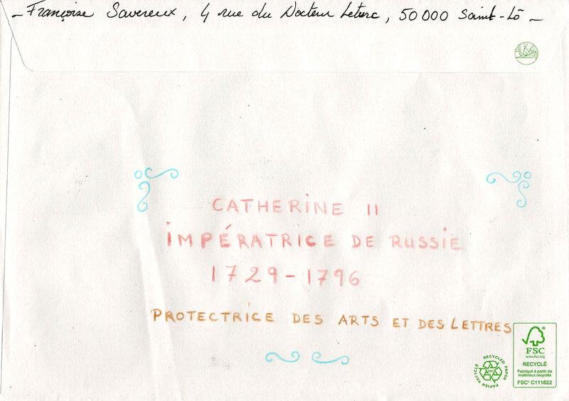 03 elisabeth II par Françoise Savereux verso