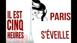 RENAULT MEGANE LA PASSION PARIS 1