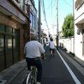 kyoto en vélo