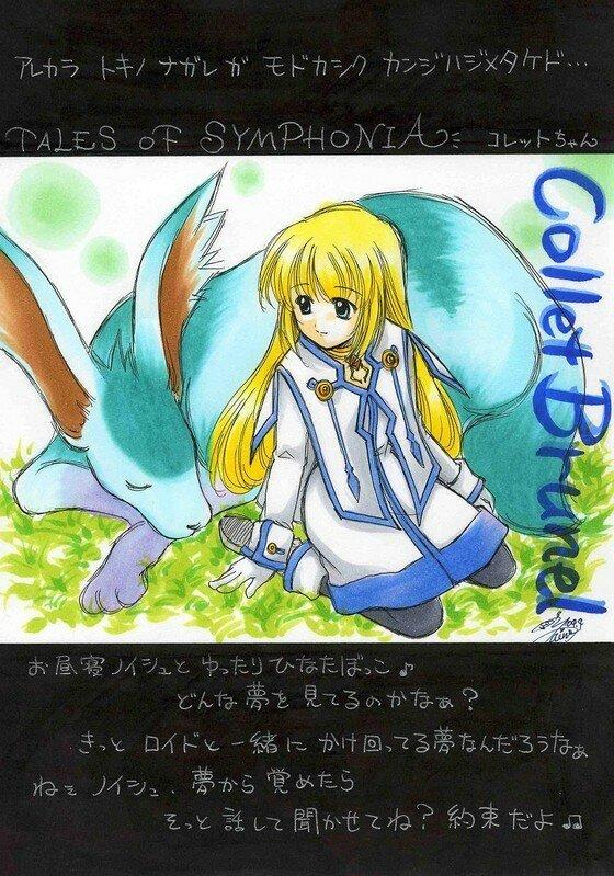 Colette 46