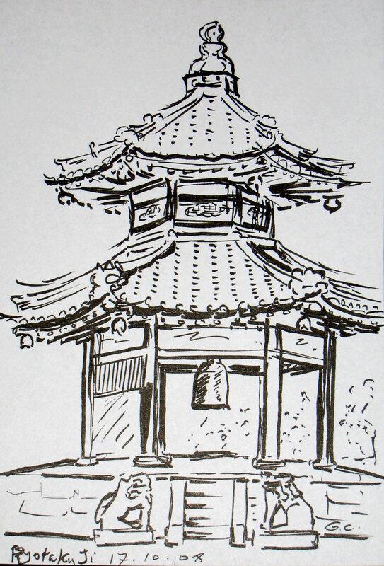 Guilaine Cacot, Pavillon de la cloche du Ryutakuji