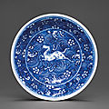 A small blue and white 'galloping horse' dish, kangxi six-character mark and of the period (1662-1722)
