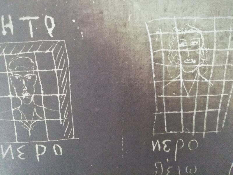 dessins des hommes
