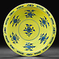 A fine ming-style yellow-ground blue and white conical bowl, qianlong six-character seal mark and of the period (1736-1795)