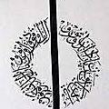 La voie de l'axe, par mohammed futuwwa