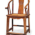 A huanghuali horseshoe-back armchair, quanyi, 17th-18th century
