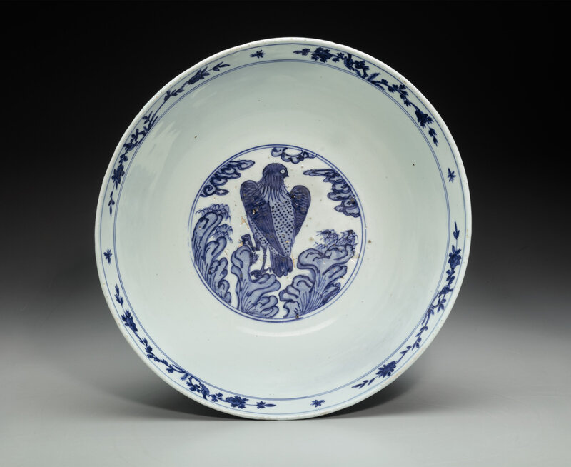 A large blue and white bowl, Ming dynasty, 16th century (Interior view)
