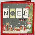carte de NOel avec cadeaux