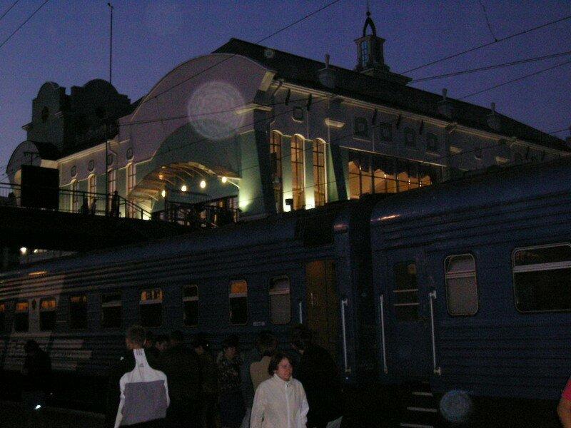 Gare de Novossibirsk