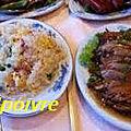 Canard laqué et riz cantonais.