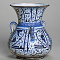 Mosque lamp, 1525–40, ottoman turkey, iznik