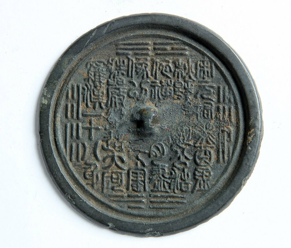 Bronze Mirror with Bagua (Eight Trigram) Pattern