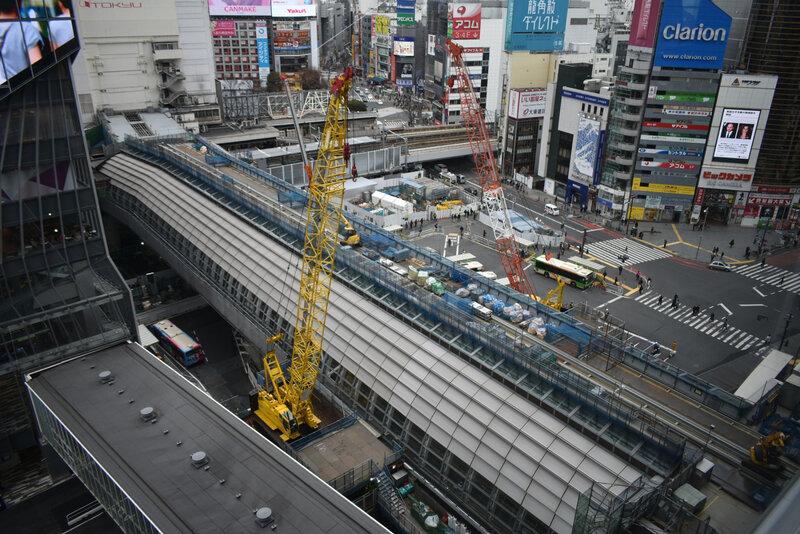 Shibuya Ginza extérieur