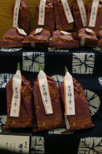 wagashi6