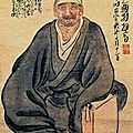Buson yosa / 与謝 蕪村 (1716 – 1783) : « rien d'autre aujourd'hui... »