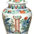 A chinese porcelain wucai baluster jar and cover, 17th century.