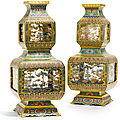 A rare pair of gilt-bronze and cloisonné enamel 'double-gourd' lanterns, qing dynasty, qianlong period (1736-1795)