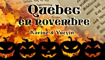 Logo_quebec_2018