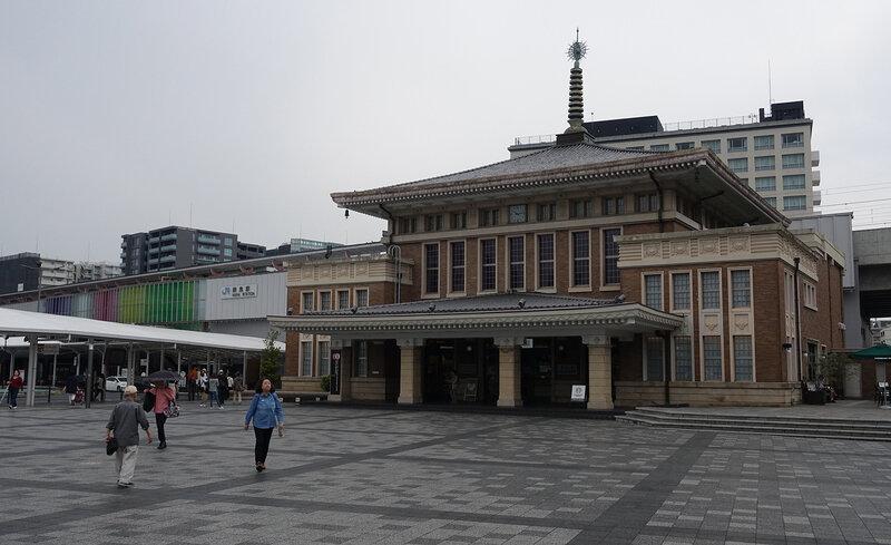 Gare de Nara
