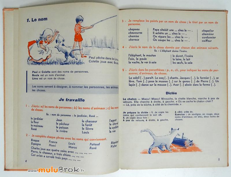 Livre-MA-PREMIERE-GRAMMAIRE-Colin-4-muluBrok-Vintage