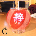 Bougie chinoise