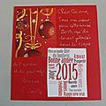 Noël & NA 2014 2015 (4)