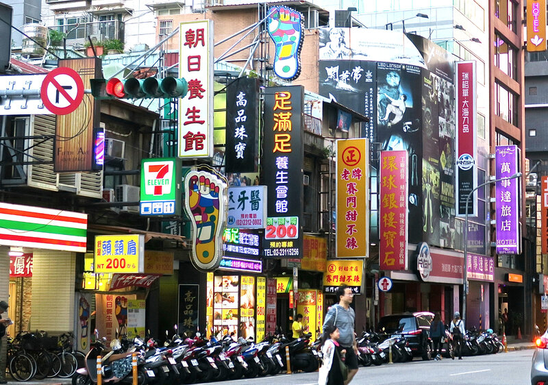 Taïwan 7