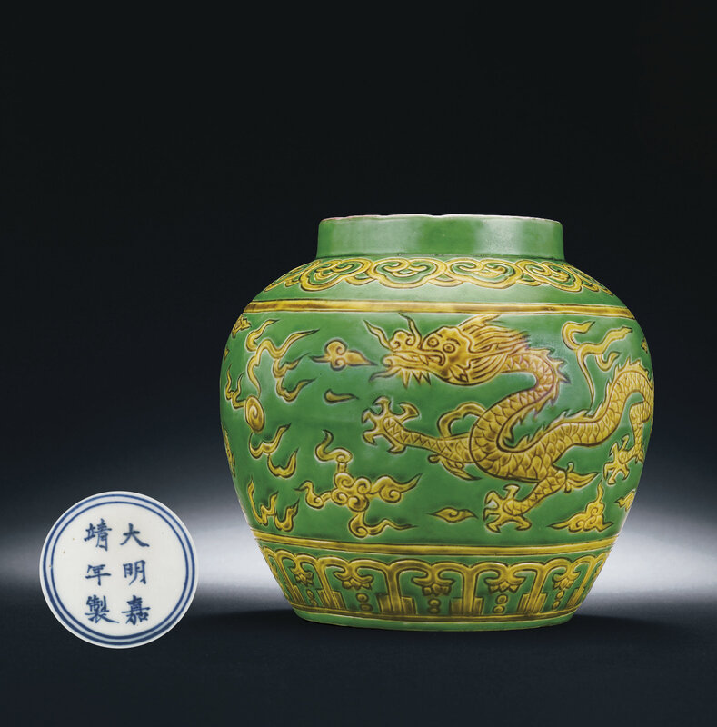 A rare green and yellow incised 'dragon' jar, guan, Jiajing six-character mark within double-circles and of the period (1522-1566)