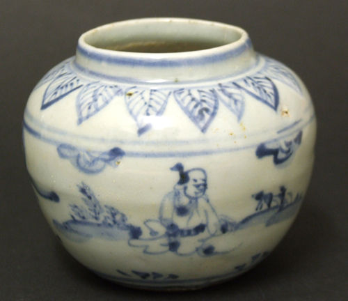 HONGZHI 1488 - 1505. A Small Ming Porcelain 'Guan' Shaped Jar, H