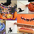 Halloween... booooooouh