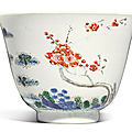 A fine famille-verte 'hibiscus' month cup, kangxi mark and period (1662-1722)