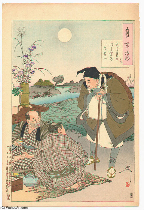 Tsukioka_Yoshitoshi-Matsuo_Basho[1]
