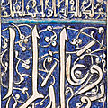 A monumental calligraphic tile, central asia or persia, 14th century