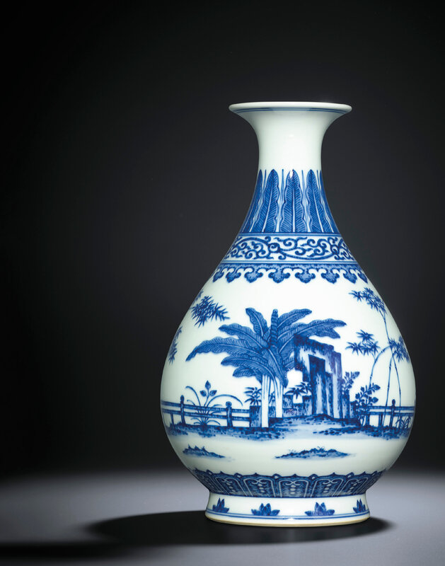 2014_HGK_03322_3476_000(a_fine_ming-style_blue_and_white_pear-shaped_vase_yuhuchunping_daoguan)