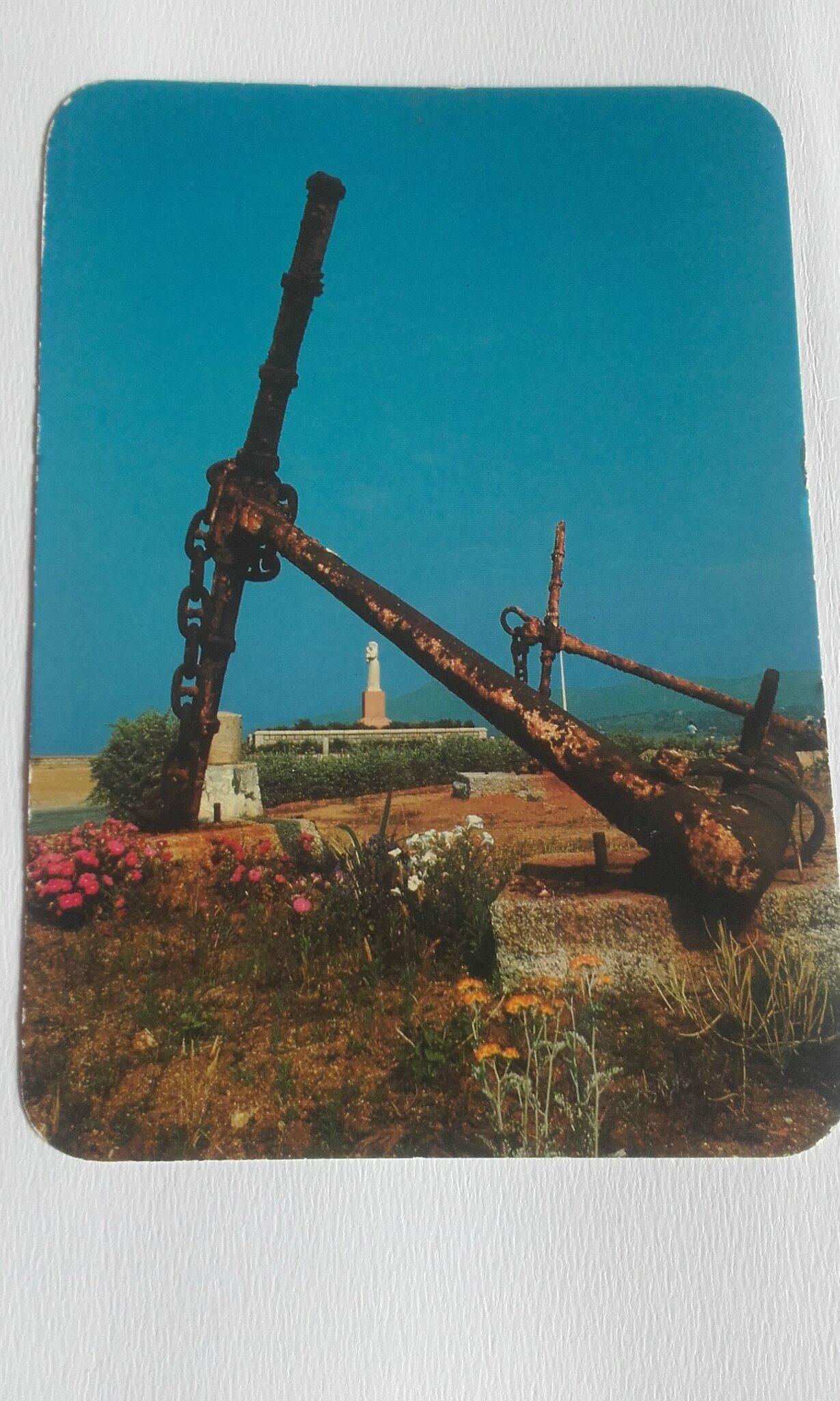 Ile Rousse le jardin public datée 1977