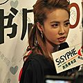 Jolin at autograph session for her book 养瘦 & new album info