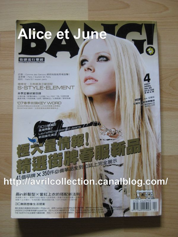 Bang magazine japonais n°99 (4 avril 2007)