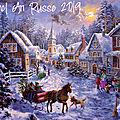 Nouvel an orthodoxe en russie 2019 (son histoire et mes recettes russes)