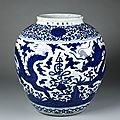 Jar, porcelain painted in underglaze cobalt blue, China (Jingdezhen), Ming dynasty, Jiajing mark and period (1522-1566)