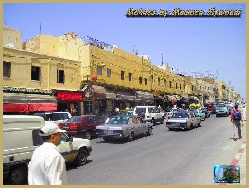 Rouamzin Meknes