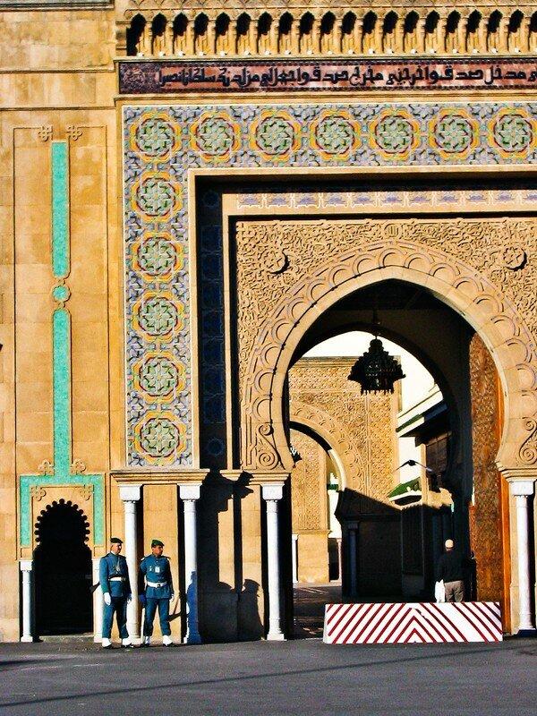 Garde Royale Palis Rabat