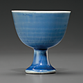 An underglaze-blue-ground wine cup, Chongzhen period, circa 1643