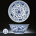 An early ming blue and white bowl, xuande six character-mark within double-circles and of the period (1426-1435)