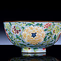 A fine and rare imperial beijing enamel blue-ground bowl, kangxi blue-enamel four-characteryuzhimark within double-squares and