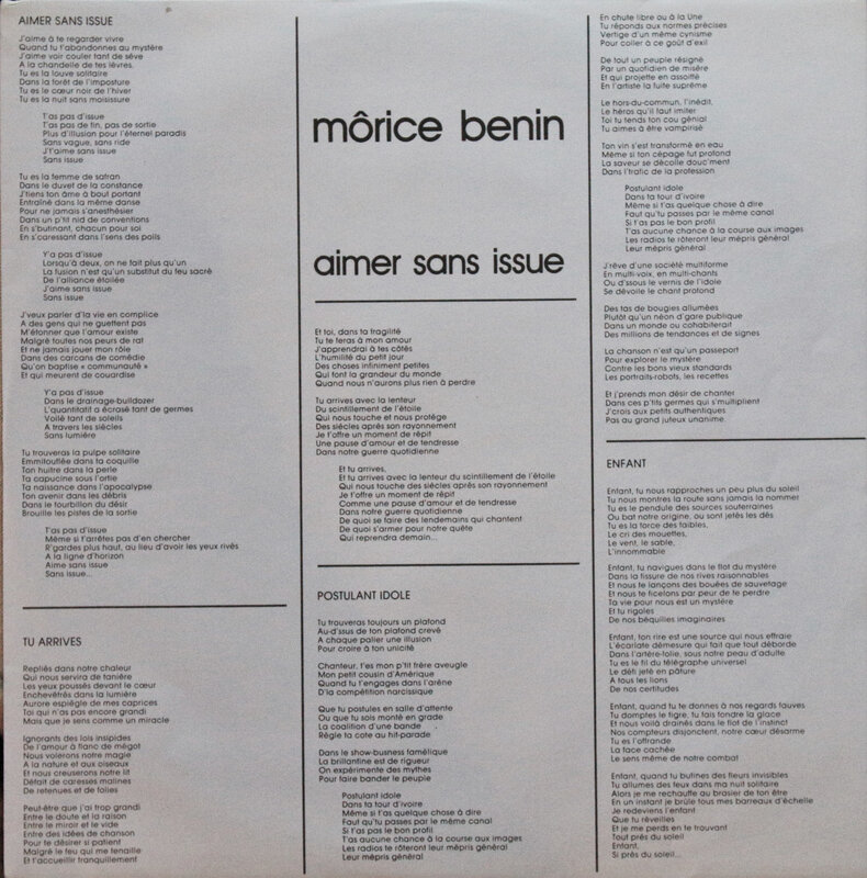 Bénin_1983_Aimer_sans_issue (6)