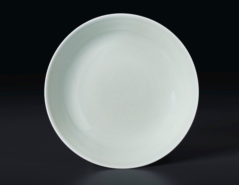 2020_NYR_19039_0850_000(a_small_celadon-glazed_dish_china_qing_dynasty_yongzheng_six-character034233)